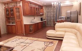 3-комнатная квартира, 178 м², 2/9 эт. поквартально, Луганского 47 — Сатпаева за 390 000 ₸ в Алматы, Медеуский р-н