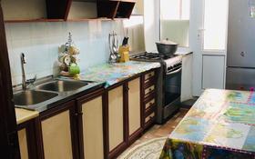 4-комнатная квартира, 79 м², 4/5 этаж, Толе би 141 А за 11 млн 〒 в