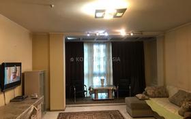 3-комнатная квартира, 90 м², 14/14 этаж посуточно, Хусаинова 225 — Розыбакиева за 15 000 〒 в Алматы, Бостандыкский р-н