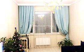 3-комнатная квартира, 81 м², 7/9 этаж, Мангилик Ел 24 за 37 млн 〒 в Нур-Султане (Астана), Есиль р-н