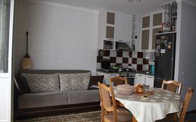 2-комнатная квартира, 56 м², 7/12 этаж, Казыбек би за 25.8 млн 〒 в Алматы, Алмалинский р-н