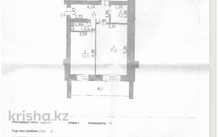 2-комнатная квартира, 63 м², 6/10 эт., мкр Астана, Гагарина р/н Облгаи за 11 млн ₸ в Уральске, мкр Астана