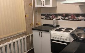 1-комнатная квартира, 34 м², 1/5 этаж посуточно, Ауэзова 93 за 5 000 〒 в Экибастузе