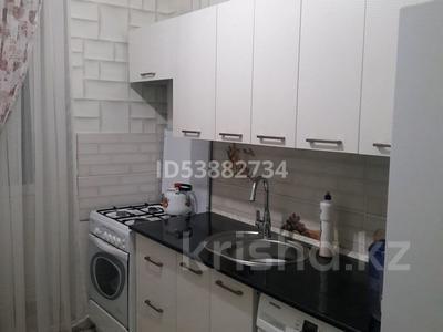 1-комнатная квартира, 31 м², 4/4 этаж, 5 микрорайон 25 за ~ 4.8 млн 〒 в Жанаозен