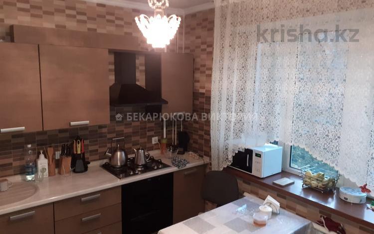 3-комнатная квартира, 66 м², 3/5 этаж, Гоголя — Кунаева за ~ 40 млн 〒 в Алматы, Медеуский р-н