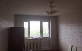 1-комнатная квартира, 31 м², 4/5 эт., Б. Момышулы 16 за 3.5 млн ₸ в Жезказгане