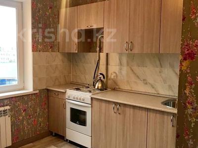 1-комнатная квартира, 37 м², 6/9 эт. посуточно, 11 мкр 82 за 5 000 ₸ в Актобе, мкр 11 — фото 5