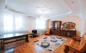 5-комнатная квартира, 165 м², 10/16 этаж, проспект Абая 8 — проспект Сарыарка за 48.5 млн 〒 в Нур-Султане (Астана), Сарыаркинский р-н