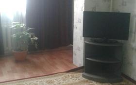 4-комнатная квартира, 69 м², 4/5 этаж посуточно, 7-й мкр, 7 микр за 6 000 〒 в Актау, 7-й мкр