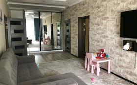 3-комнатная квартира, 118 м², 3/3 эт., Карева 29 — Тайманова за 26 млн ₸ в Уральске