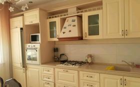 2-комнатная квартира, 80 м², 7/9 этаж посуточно, Авангард 2 мкр 11б за 11 000 〒 в Атырау