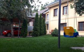 4-комнатный дом, 130 м², 4 сот., Казанская за 45.5 млн ₸ в Алматы, Медеуский р-н
