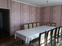 5-комнатный дом, 100 м², 5.5 сот.
