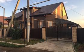 6-комнатный дом, 206 м², 7.6 сот., Мустафина 3/3 за 40 млн ₸ в Уральске