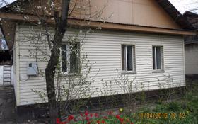 3-комнатный дом, 57.6 м², 5.25 сот., Ыкылас быв.Котовского 7 за 10 млн ₸ в Талгаре
