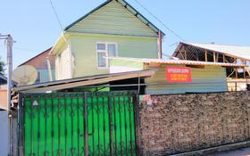 4-комнатный дом, 154 м², 3 сот., Хожамьярова — Сельская за 20.5 млн ₸ в Алматы, Жетысуский р-н
