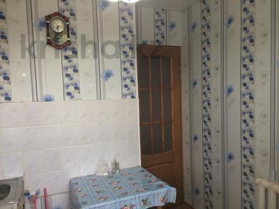 2-комнатная квартира, 40 м², 4/5 эт., ул. Кенесары 15 за 7.5 млн ₸ в Бурабае — фото 10