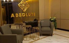 1-комнатная квартира, 30 м², 8/10 этаж, Омарова 27 за 9.3 млн 〒 в Нур-Султане (Астана)