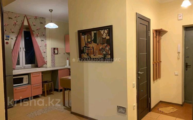 2-комнатная квартира, 51 м², 4/5 этаж, Казыбек Би — Наурызбай батыра за 26 млн 〒 в Алматы, Алмалинский р-н