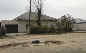 4-комнатный дом, 120 м², 7 сот., Рыскулбекова — Гагарина за 25 млн ₸ в Семее