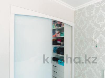 3-комнатная квартира, 101 м², 2/7 этаж, проспект Мангилик Ел за 52 млн 〒 в Нур-Султане (Астана), Есильский р-н — фото 12