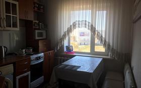 2-комнатная квартира, 48.5 м², 5/9 этаж, Шахтёров 3 за 13.5 млн 〒 в Караганде, Казыбек би р-н