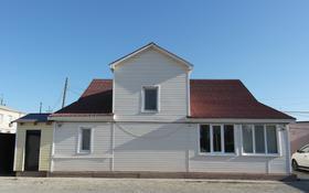 6-комнатный дом, 165 м², 10 сот., Алиев-Курмангазы за 90 млн ₸ в Атырау