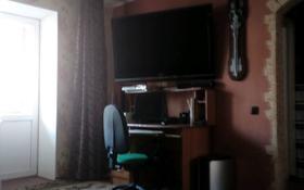 1-комнатный дом, 48 м², 5 11 за 9 млн 〒 в Костанае