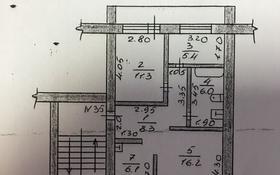 3-комнатная квартира, 58 м², 2/5 эт., Луначарского 199 за 9.5 млн ₸ в Щучинске