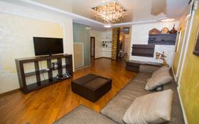 5-комнатная квартира, 200 м², 4/36 эт., Достык 5 за 75 млн ₸ в Астане, Есильский р-н