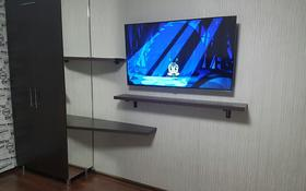 1-комнатная квартира, 34 м² посуточно, Усть-Каменогорск за 7 000 ₸
