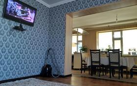 5-комнатный дом, 200 м², 8 сот., Село Басқұдық, ул. Қайнар 90 за 15 млн 〒 в Баскудуке
