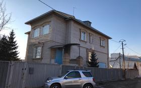 6-комнатный дом, 373 м², 11.5 сот., Сталеваров 11 — Радищева за 60 млн ₸ в Павлодаре