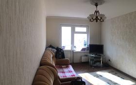 2-комнатная квартира, 49 м², 2/5 эт., мкр Аксай-3Б 4 за 13.5 млн ₸ в Алматы, Ауэзовский р-н