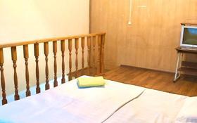 1-комнатная квартира, 35 м², 1 этаж посуточно, Акан Сери 132 — Дулатова за 5 000 〒 в Алматы, Турксибский р-н