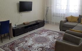3-комнатная квартира, 83 м², 7/9 эт., Мангилик Ел 51 — Улы Дала за 36 млн ₸ в Нур-Султане (Астана), Есильский р-н
