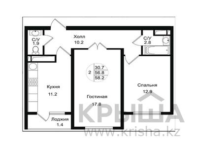 2-комнатная квартира, 58.2 м², мкр Акбулак, микрорайон Акбулак, 3-я улица 15 за ~ 14.6 млн ₸ в Алматы, Алатауский р-н — фото 2