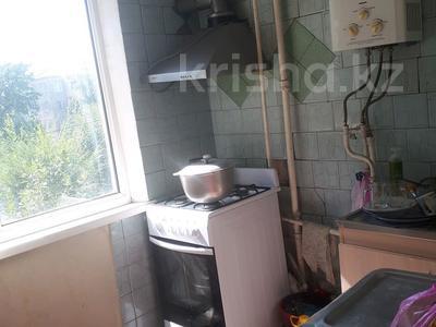 2-комнатная квартира, 45 м², 3/5 этаж, проспект Республики за 10.5 млн 〒 в Шымкенте, Аль-Фарабийский р-н — фото 5