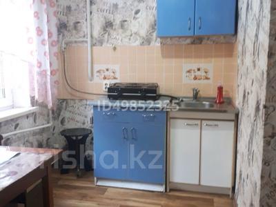 2-комнатная квартира, 45 м², 1/5 этаж, Н.Абдирова 34/3 за 9.5 млн 〒 в Караганде, Казыбек би р-н — фото 4