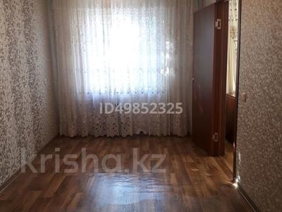 2-комнатная квартира, 45 м², 1/5 этаж, Н.Абдирова 34/3 за 9.5 млн 〒 в Караганде, Казыбек би р-н — фото 2
