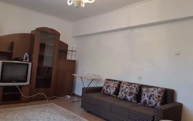 3-комнатная квартира, 42 м², 2/4 этаж посуточно, мкр Самал-2 87 за 12 000 〒 в Алматы, Медеуский р-н
