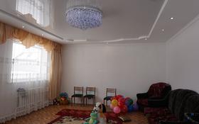 4-комнатный дом, 145 м², 10 сот., Сосновая 34 за 17.5 млн 〒 в Петропавловске