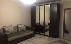 1-комнатная квартира, 60 м², 6/9 эт. посуточно, Кабанбай батыра 46Б 3 за 12 000 ₸ в Нур-Султане (Астана), Есильский р-н
