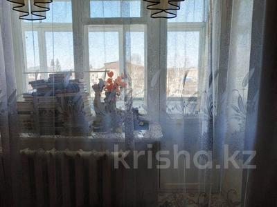 3-комнатная квартира, 63 м², 2/2 эт., Товарищеская за 10.8 млн ₸ в Щучинске — фото 11