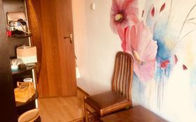 3-комнатная квартира, 59 м², 5/5 эт., Си Синхая за 16 млн ₸ в Алматы, Бостандыкский р-н