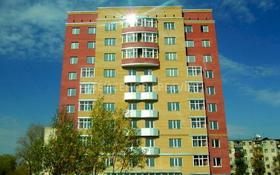 3-комнатная квартира, 84 м², 9/9 этаж, проспект Тауелсыздык 14 за 28 млн 〒 в Нур-Султане (Астана)