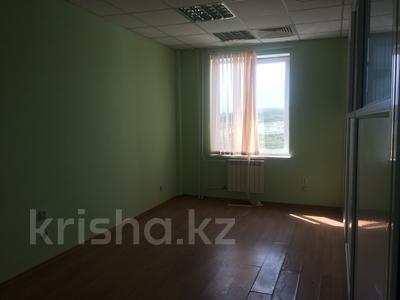Офис площадью 153.7 м², проспект Сатпаева 64 за 16 млн 〒 в Усть-Каменогорске — фото 8