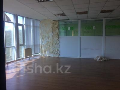 Офис площадью 153.7 м², проспект Сатпаева 64 за 16 млн 〒 в Усть-Каменогорске — фото 9