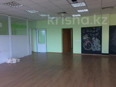 Офис площадью 153.7 м², проспект Сатпаева 64 за 16 млн 〒 в Усть-Каменогорске — фото 10
