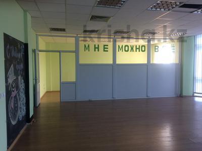Офис площадью 153.7 м², проспект Сатпаева 64 за 16 млн 〒 в Усть-Каменогорске — фото 6